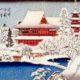 Ando Hokusai
